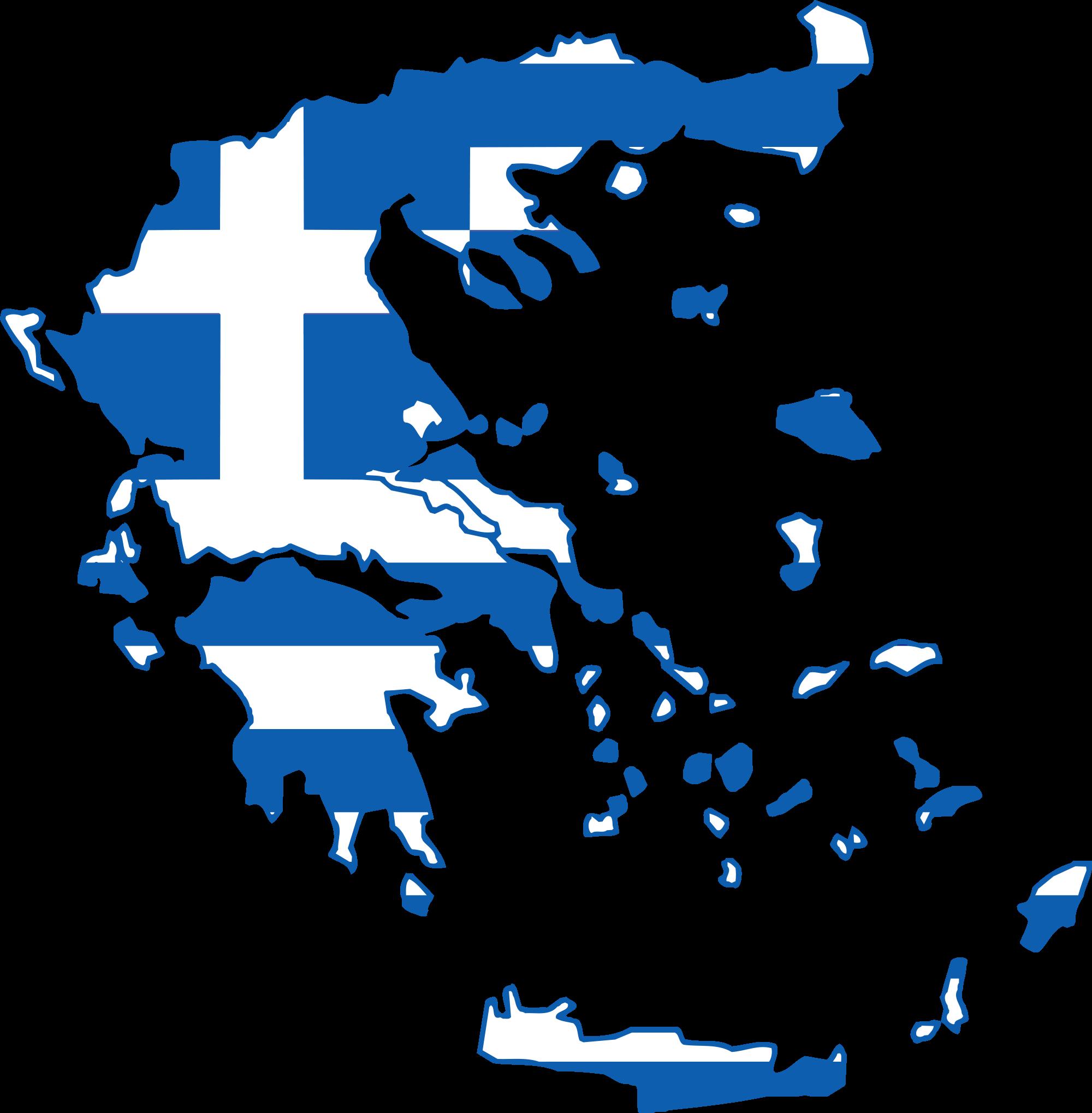 Axfone Görögország
